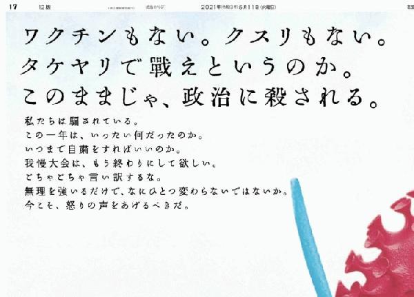 歩キ眼デス » 歩キ眼デス3