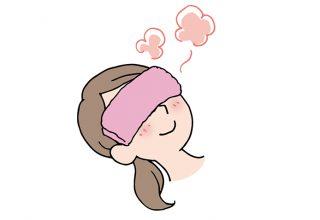 目の疲れ。和らげるには、冷やす?あたためる? – 石原新菜ブログ ...
