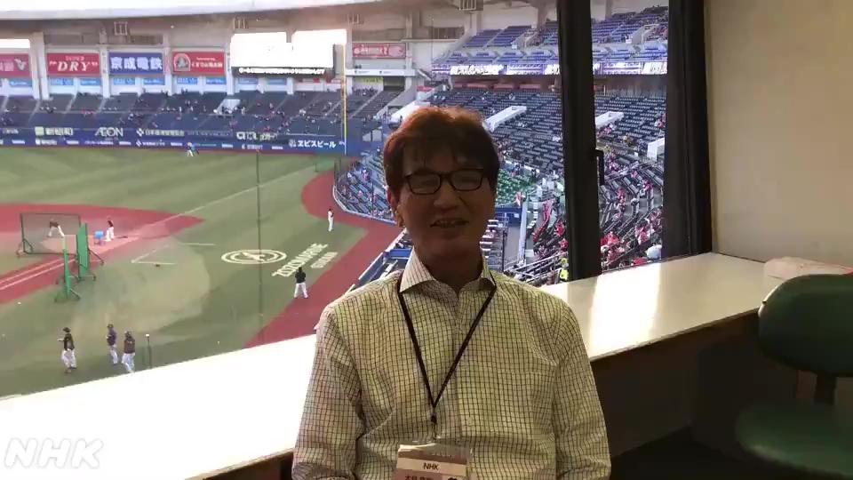 解説者大島康徳さんからのメッセージ | NHKスポーツ