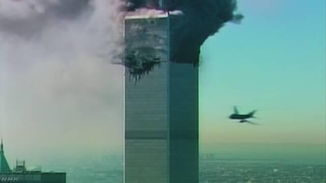 平成13年(2001)アメリカ同時多発テロ|平成 -次代への道標|NHK NEWS WEB