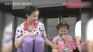 跟拍24年!福原爱退役纪录片,看完彻底被她妈妈圈粉!_孩子