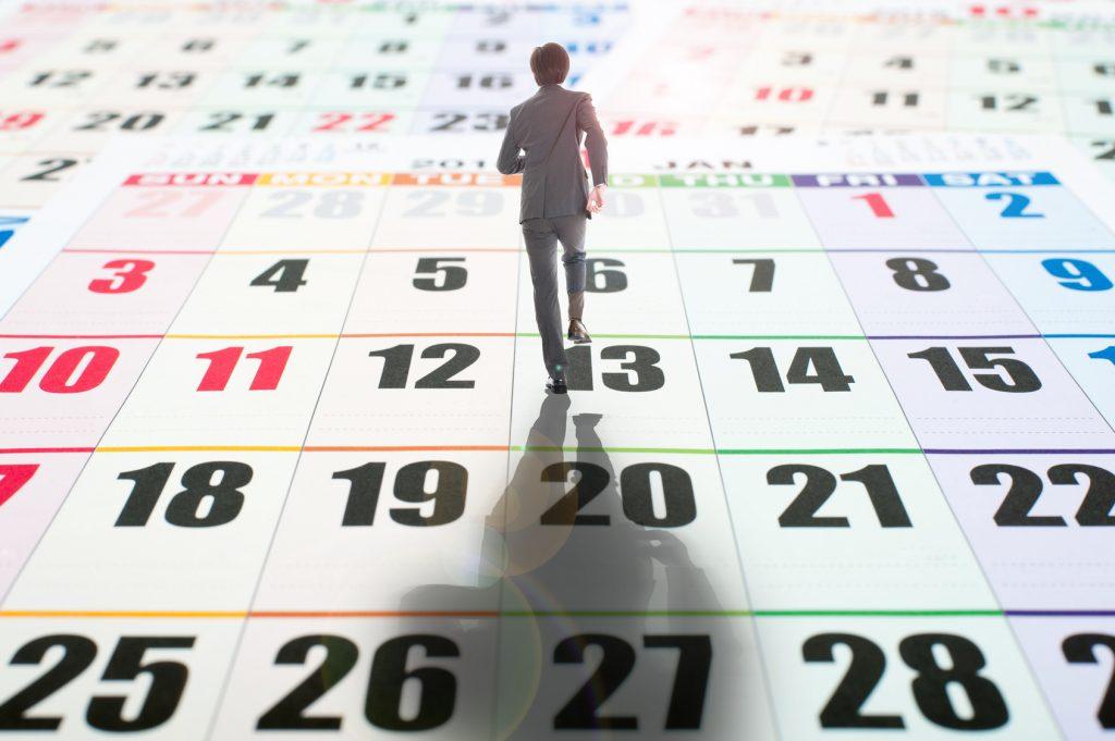 トレンドブログの更新頻度と毎日更新することのメリットについて ...