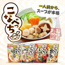 脱臼する ハブ 両方 鍋 スープ 簡単 - saigai-portal-miyagi.jp