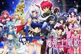 NEWS|TVアニメ『魔弾の王と戦姫』公式サイト