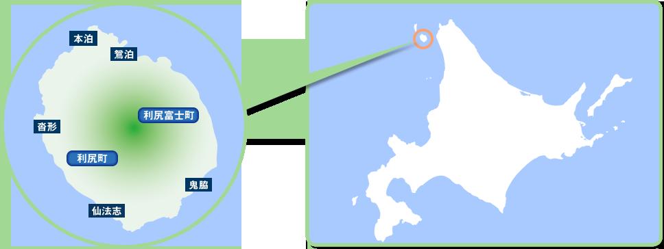 アクセス・乗り場案内(利尻島) | ハートランドフェリー