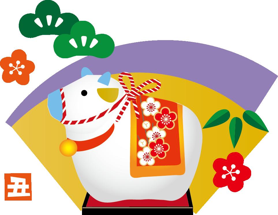 年賀状無料イラスト牛・丑の土鈴