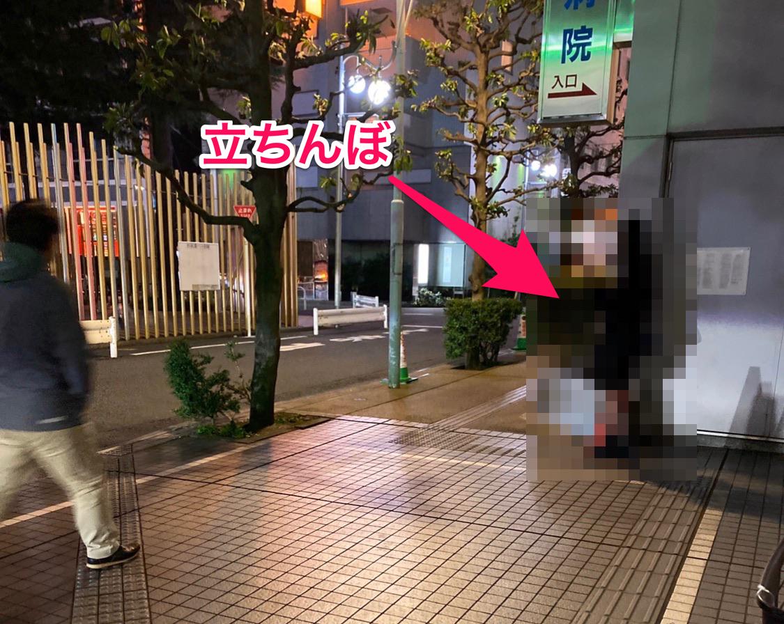 2020年版!新宿ハイジアの立ちんぼでアイドル級の女の子とエッチ!
