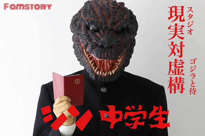 Famstory 【現実と虚構】 - 千葉 芳広|子供から家族まで自然で ...