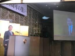 国際講演壇上 | 水野雄氏:匠総合研究所代表