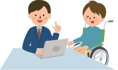 障害者就労支援センターめいしんれん   名古屋市身体障害者福祉連合会