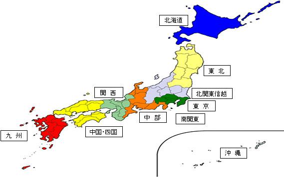2025年道州制モデル