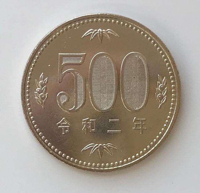 令和二年の500円玉はじめて見ました[メガネ・補聴器]裾野市: メガネ ...