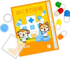 おくすり手帳と薬のイラスト|病院|人|素材のプチッチ