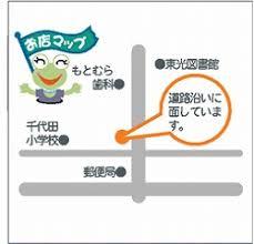 大和田鮮魚店|あさひかわ新聞ONLINE
