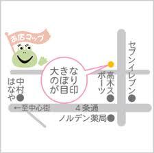 月心庵(げっしんあん)|あさひかわ新聞ONLINE