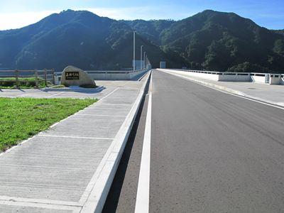 朝RUN at嘉瀬川ダム