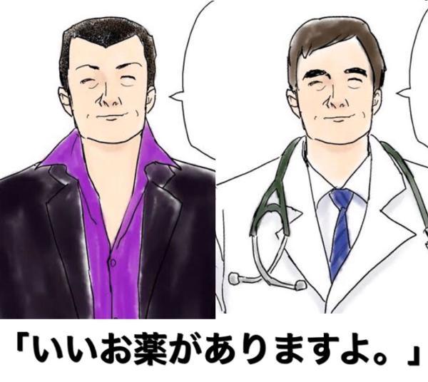 眠剤や安定剤をいとも簡単に処方する医者を白衣を着た売人とはよく言っ ...