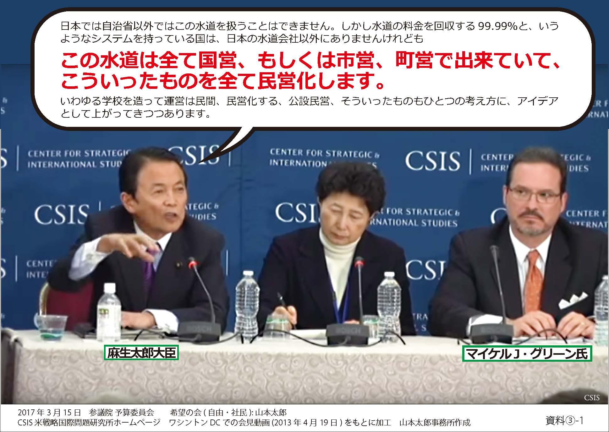 山本太郎 れいわ新選組代表・前参議院議員」オフィシャルサイト ...