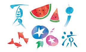 手描き風「夏」イラスト無料素材10選(商用利用可)