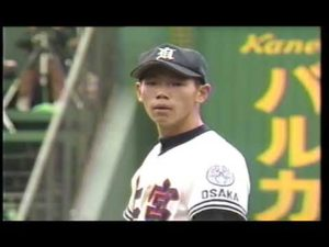 上宮vs育英 1997年選抜 – 世界一の甲子園ブログ